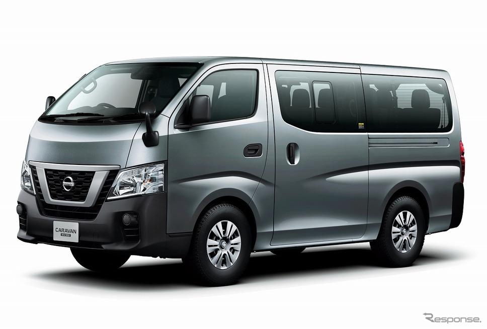 日産 NV350キャラバン ワゴンDX(2WD ガソリン)《写真提供 日産自動車》