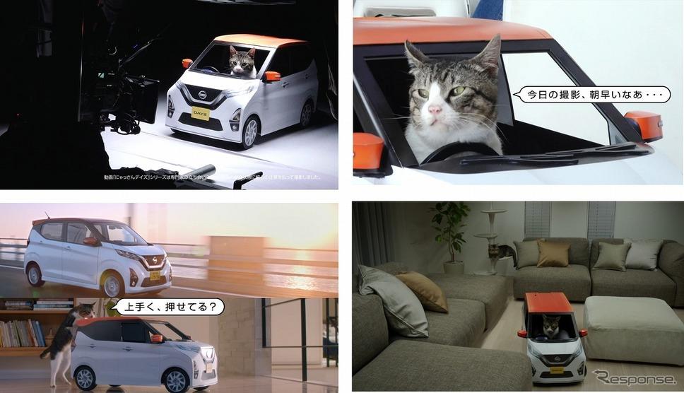メイキングムービー《写真提供 日産自動車》