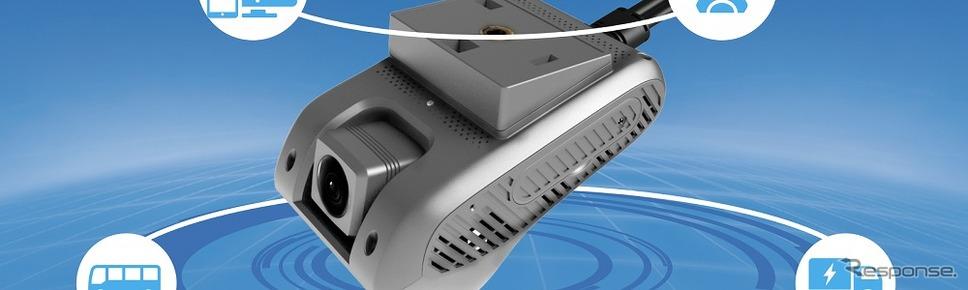 業務用2カメラ一体型ドライブレコーダー「D535L」《写真提供 東海クラリオン》