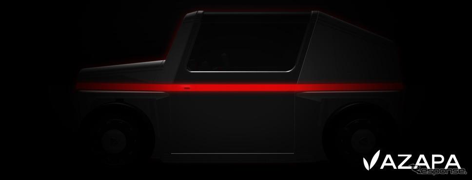 AZAPA-FDSコンセプトを北京モーターショー2020で発表《写真提供 AZAPA》