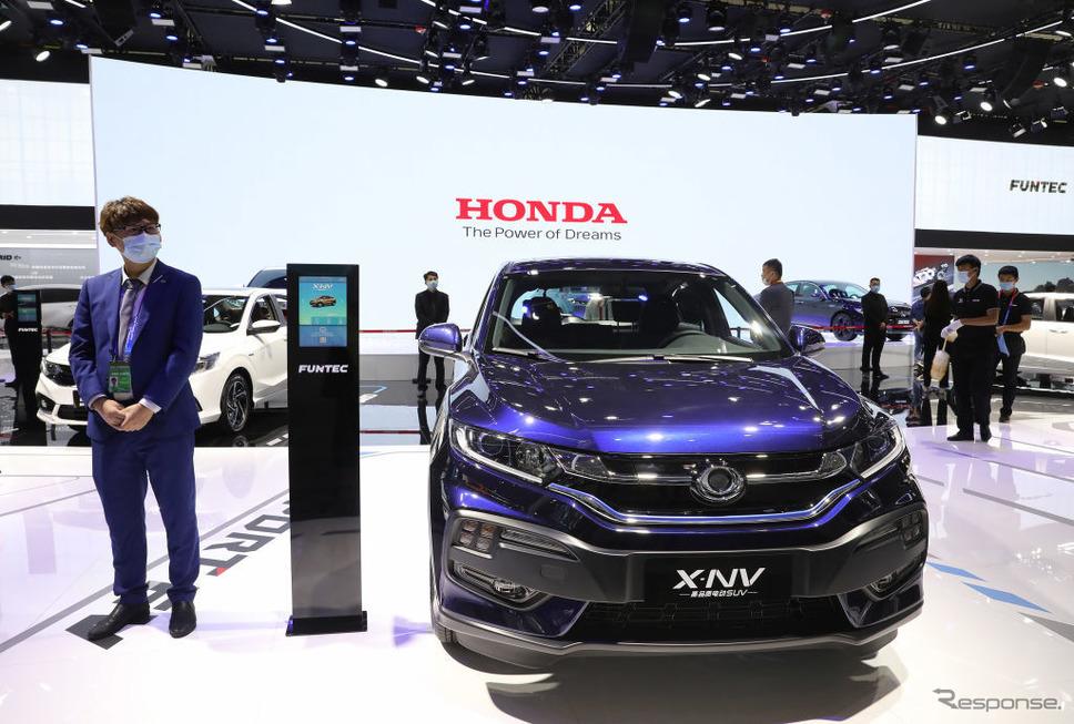 ホンダ(北京モーターショー2020)《Photo by VCG/VCG via Getty Images/ゲッティイメージズ》
