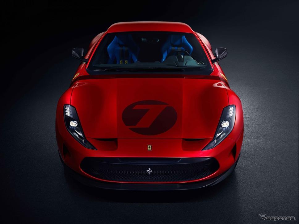 フェラーリ・オモロガータ《photo by Ferrari》