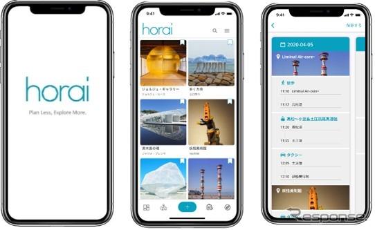 スマートフォンアプリ Horai《写真提供 アイシン精機》