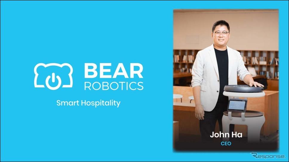 「Bear Robotics」のジョン・ハーCEOもビデオで出演した。《画像提供 ソフトバンクロボティクス》