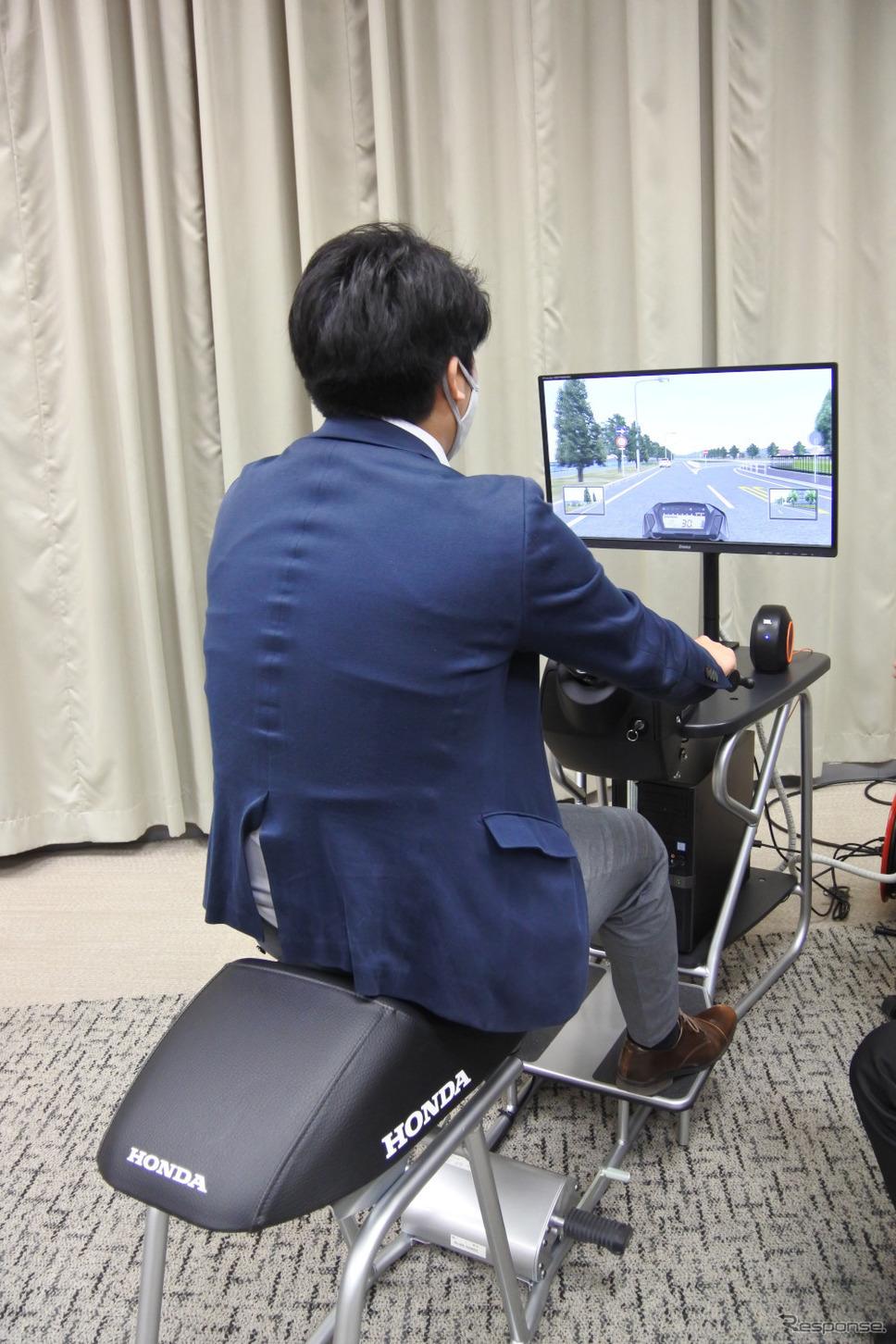 ホンダ 安全運転普及活動 取材会《写真撮影 小松哲也》