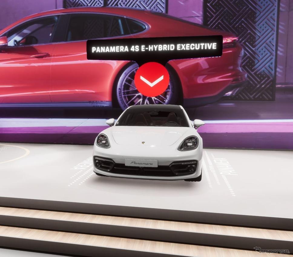 ポルシェ・パナメーラ 4S E-ハイブリッド・スポーツツーリスモ 改良新型(北京モーターショー2020のバーチャルツアー)《photo by Porsche》