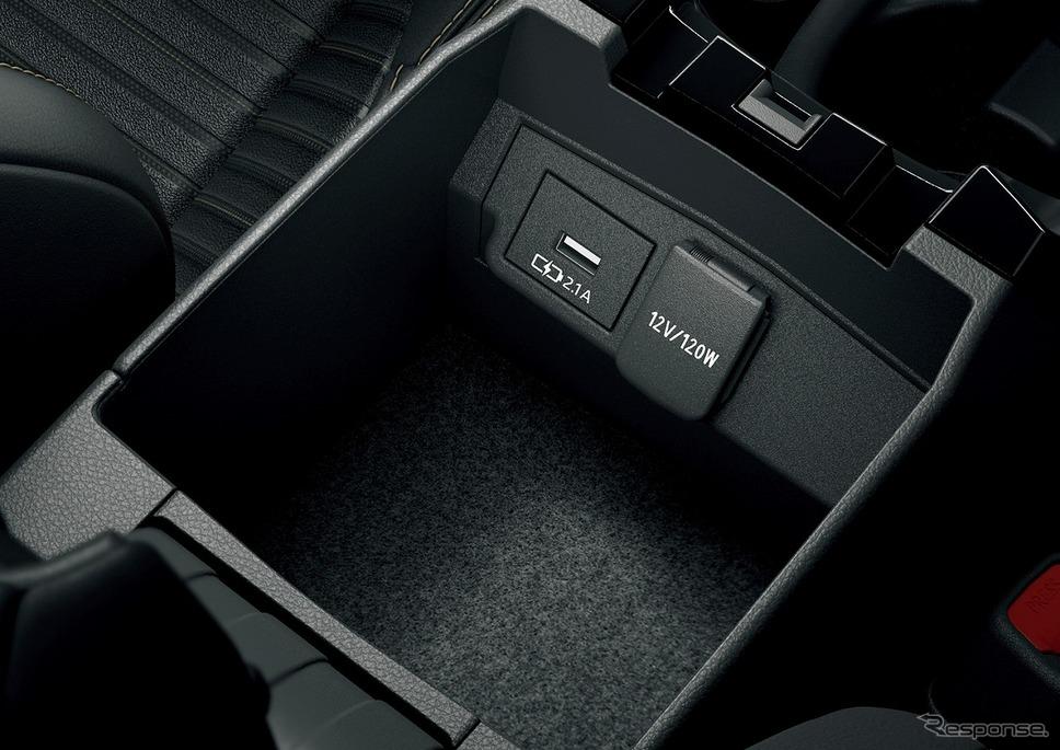 充電用USB端子《写真提供 トヨタ自動車》