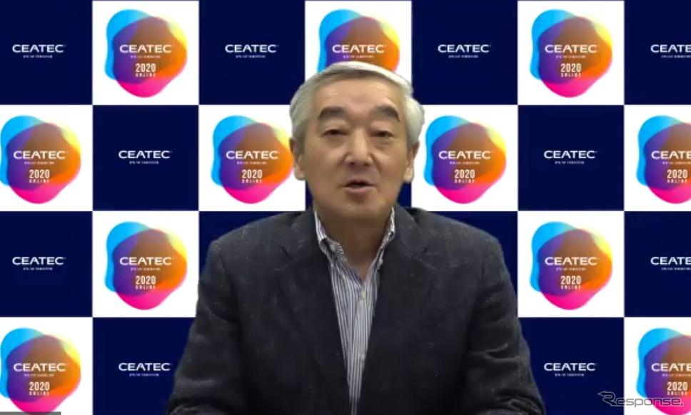 CEATEC実地協議会エグゼクティブプロデューサーの鹿野清氏《写真:オンライン画面から》