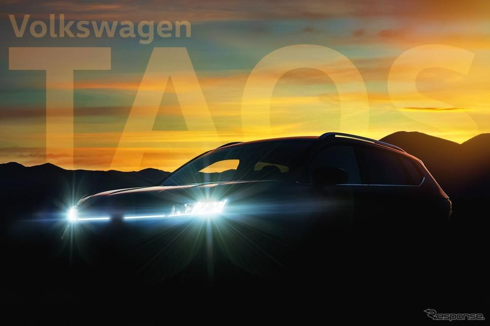 フォルクスワーゲン・タオス のティザーイメージ《photo by VW》