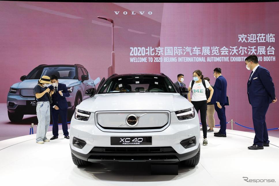 ボルボXC40リチャージ(北京モーターショー2020)《Photo by Lintao Zhang/Getty Images News/ゲッティイメージズ》