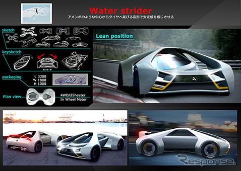 弘津悠耶さん「Water strider」(ドリームアワード)《写真提供 日本教育財団》