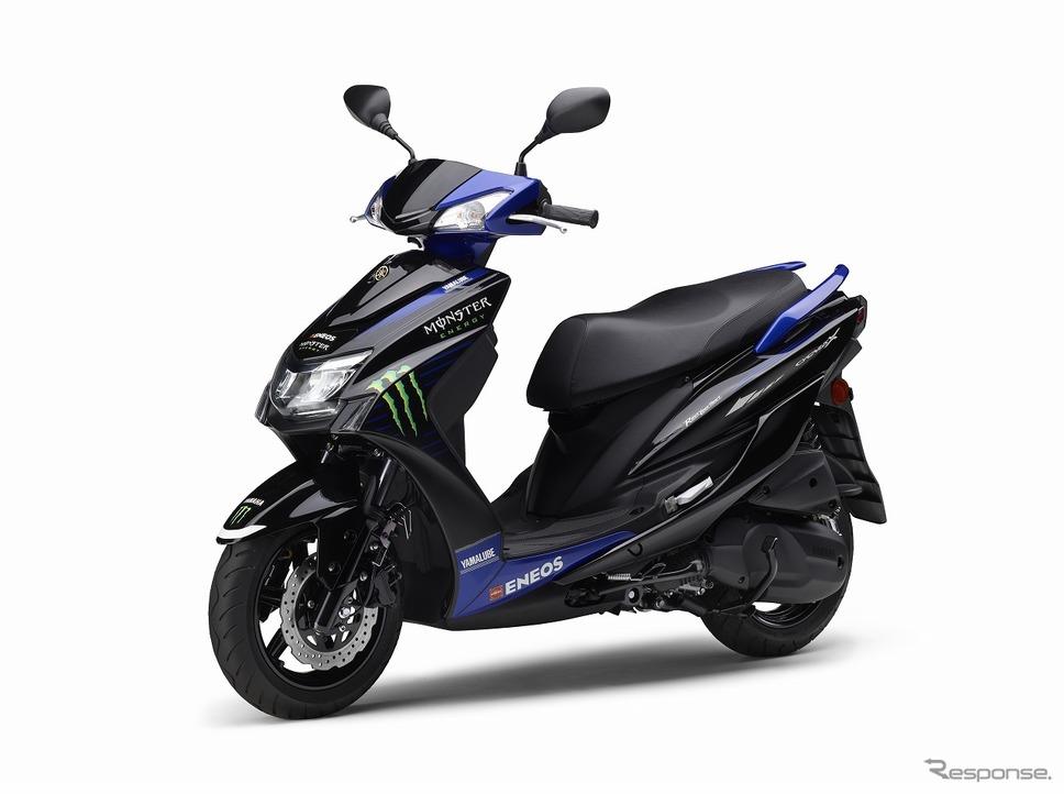 シグナス-X モンスターエナジー ヤマハ MotoGPエディション《写真提供 ヤマハ発動機》