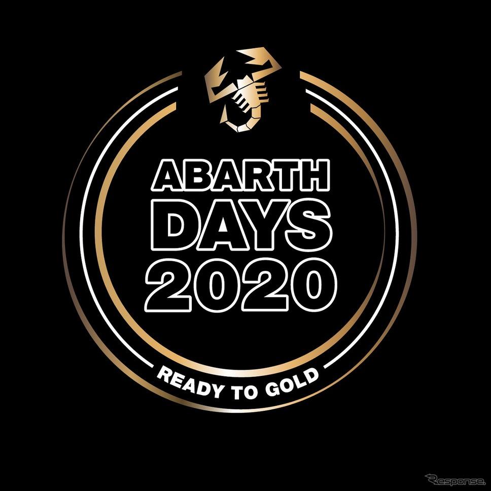 アバルトデイズ 2020《写真提供 FCAジャパン》