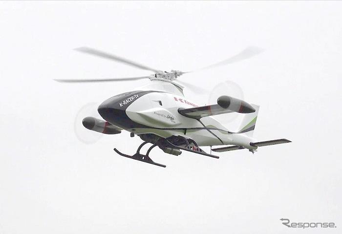 無人コンパウンドヘリコプター「K-RACER」《写真提供 川崎重工》