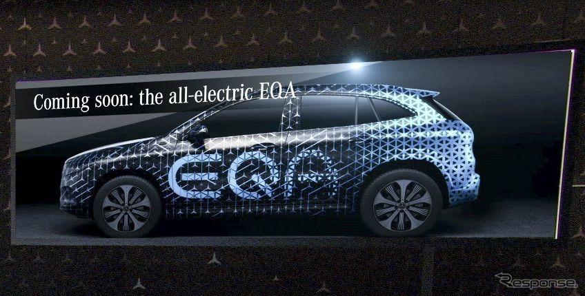 メルセデスベンツ EQA のプロトタイプ《photo by Mercedes-Benz》