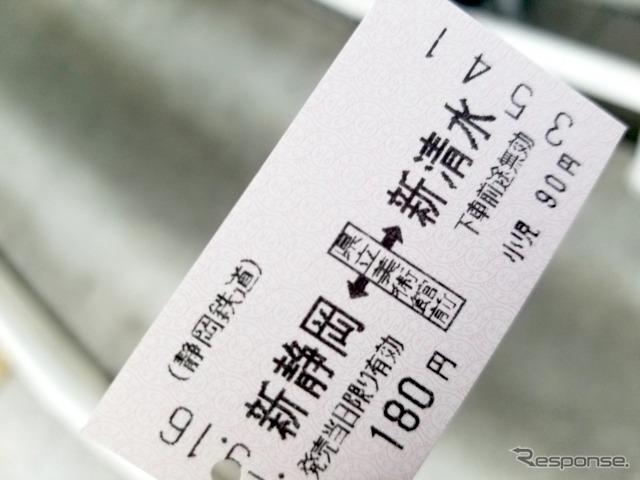 静岡鉄道《写真提供 写真AC》