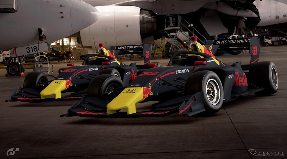 """Red Bull Beat The Pro(c) 2019 Sony Interactive Entertainment Inc. Developed by Polyphony Digital Inc. """"Gran Turismo"""" logos are registered trademarks or trademarks of Sony Interactive Entertainment Inc."""