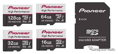 パイオニア ドライブレコーダー向けmicroSDカード《写真提供 パイオニア》