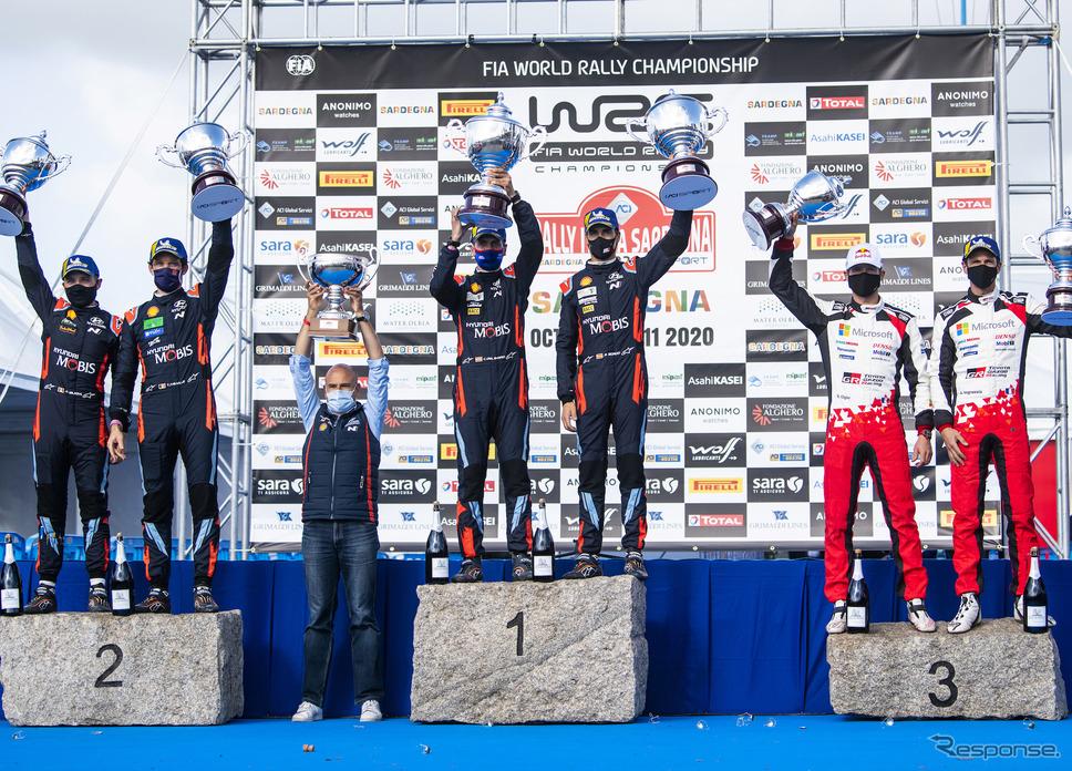 WRC今季第6戦の表彰式。ヒュンダイが1-2フィニッシュを飾った。《写真提供 Red Bull》