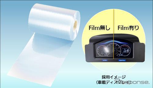 アンチグレアタイプの車載ディスプレイ用反射防止フィルムを製品化《写真提供 パナソニック》