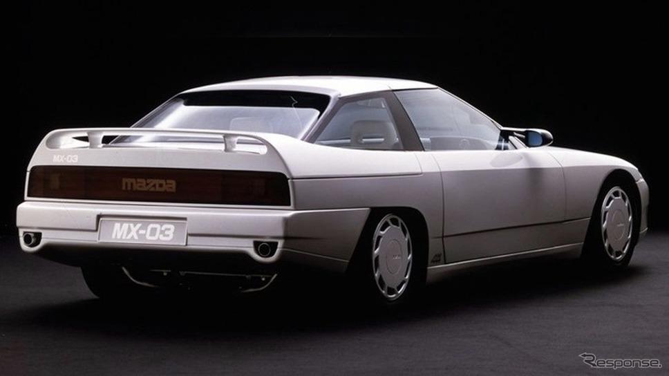 マツダMX-03(1985年)《photo by Mazda》