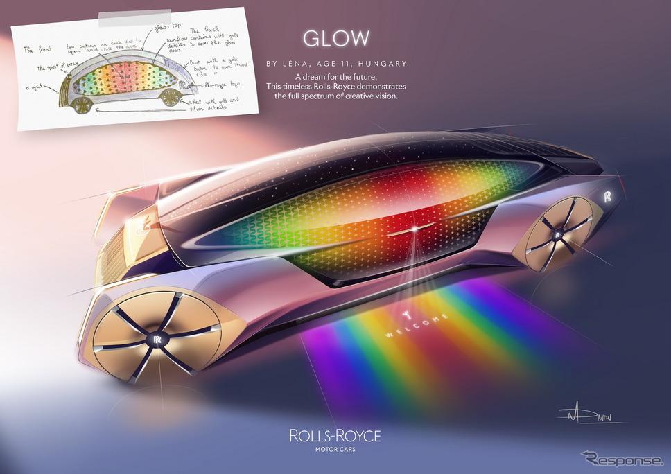 ハンガリーのLENA(11歳)の「GLOW」の原画とロールスロイスによるデザインレンダリング。ファン部門の最優秀作品《photo by Rolls-Royce Motor Cars》