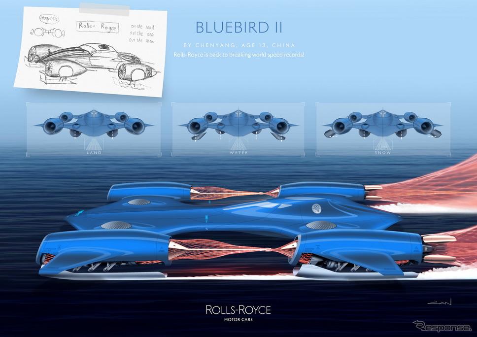 中国のCHEN YANG(13歳)の「BLUEBIRD 2」の原画とロールスロイスによるデザインレンダリング。テクノロジー部門の最優秀作品《photo by Rolls-Royce Motor Cars》