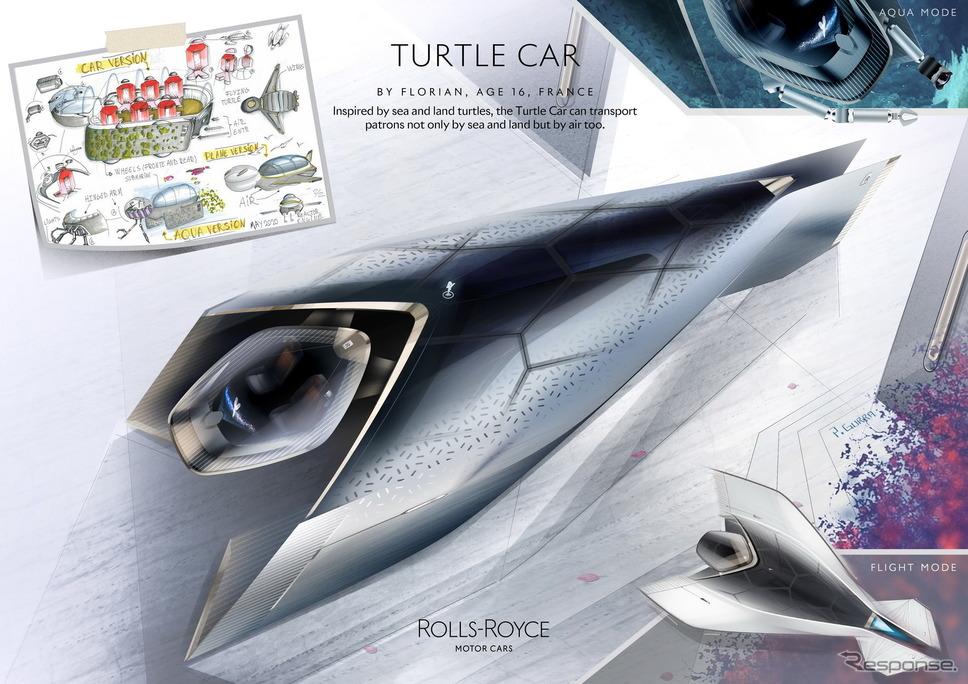フランスのFLORIAN(16歳)の「TURTLE CAR」の原画とロールスロイスによるデザインレンダリング。ファンタジー部門の最優秀作品《photo by Rolls-Royce Motor Cars》