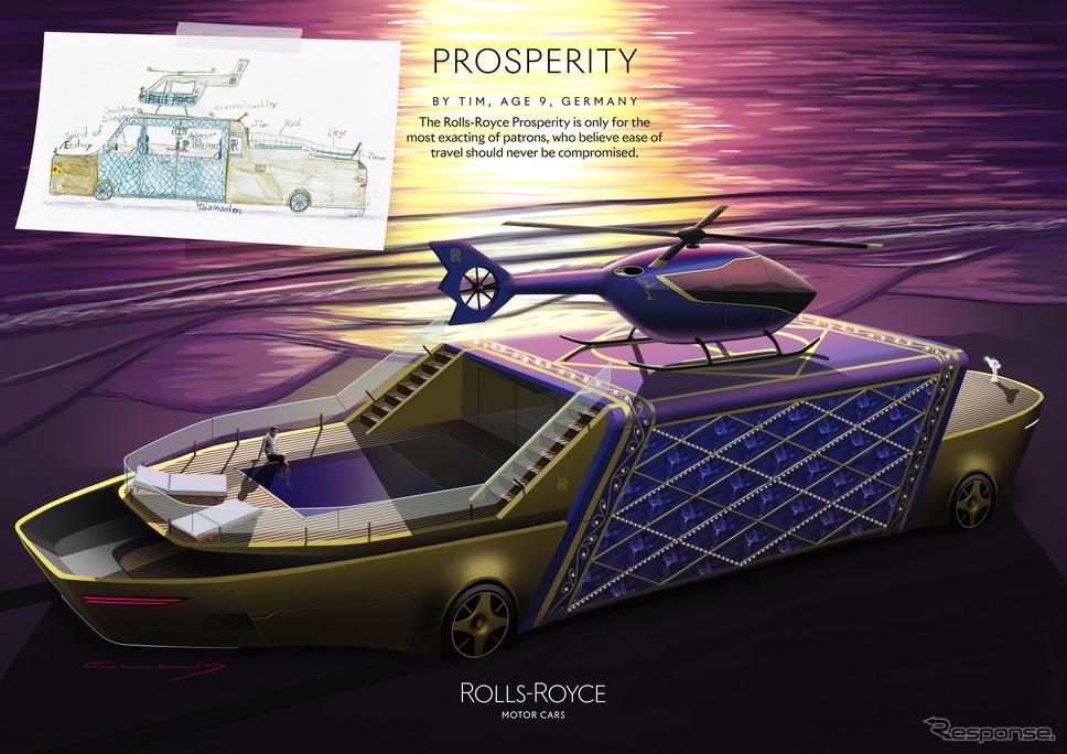 ドイツのTIM(9歳)の「PROSPERITY」の原画とロールスロイスによるデザインレンダリング。推奨作品《photo by Rolls-Royce Motor Cars》