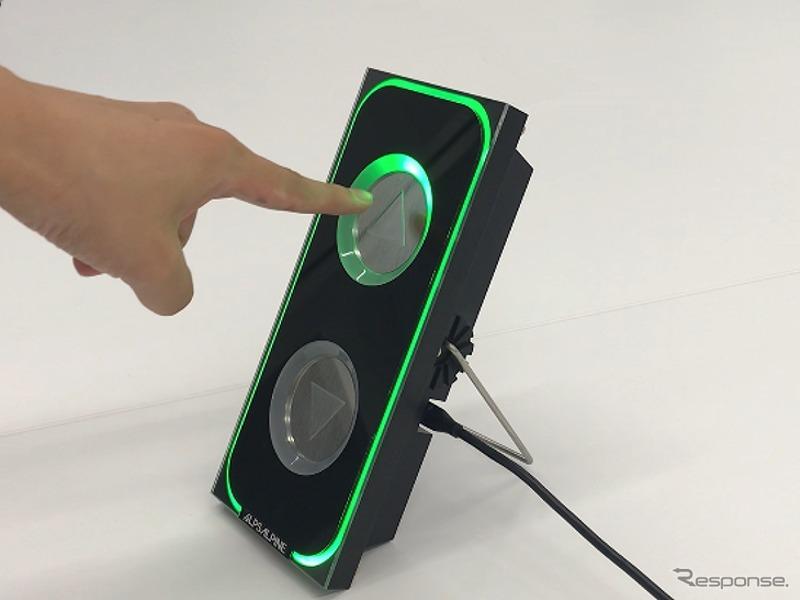 非接触とスイッチ操作を両立したタッチレススイッチも紹介《写真提供 アルプスアルパイン》