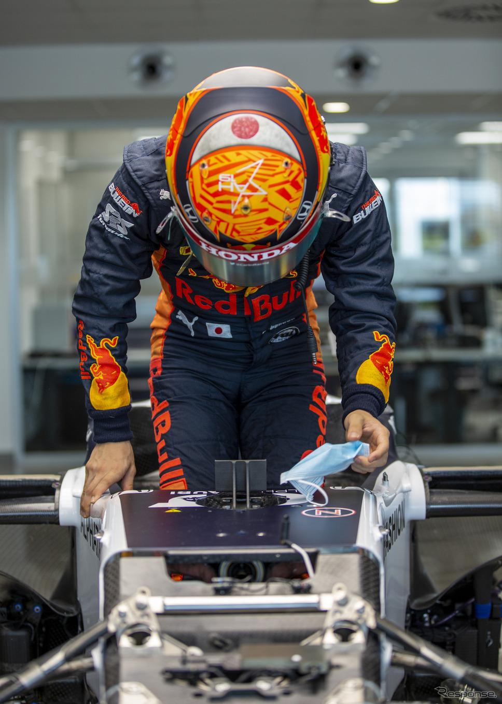 角田裕毅がF1アルファタウリのファクトリーでシート合わせを行なった。《写真提供 Scuderia AlphaTauri / Red Bull》