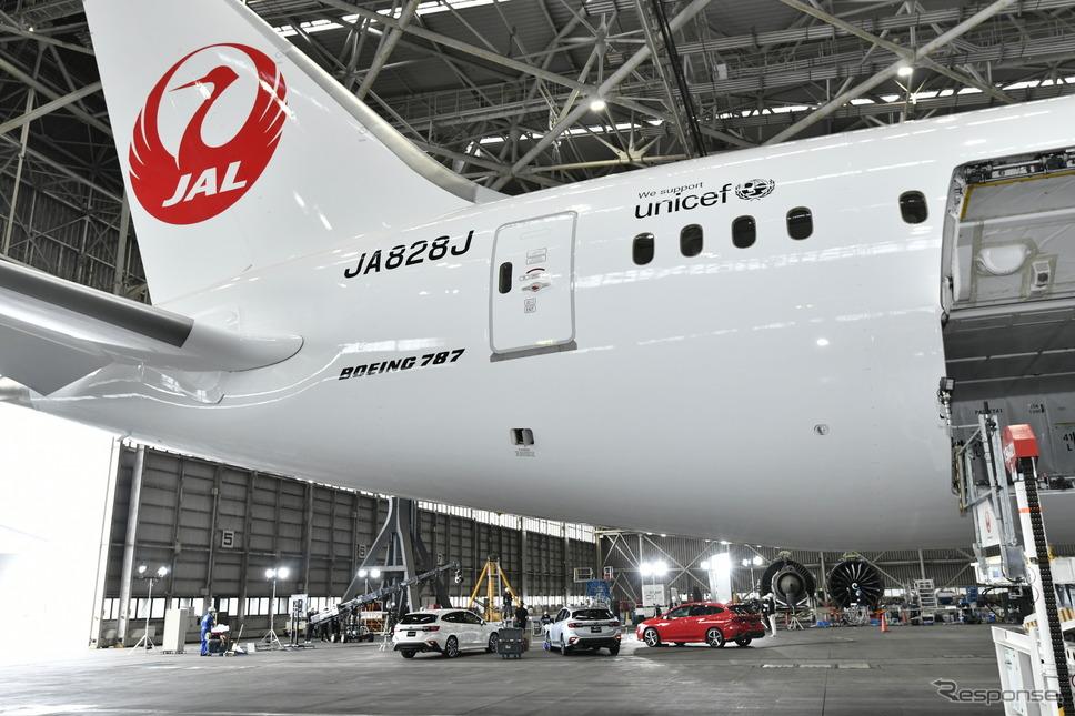 スバル・レヴォーグ新型発表会(成田空港JALハンガー)《写真提供 SUBARU》