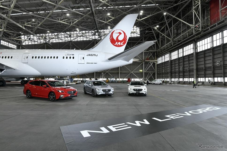スバル・レヴォーグ新型発表会(成田空港JALハンガー)《写真提供 スバル》