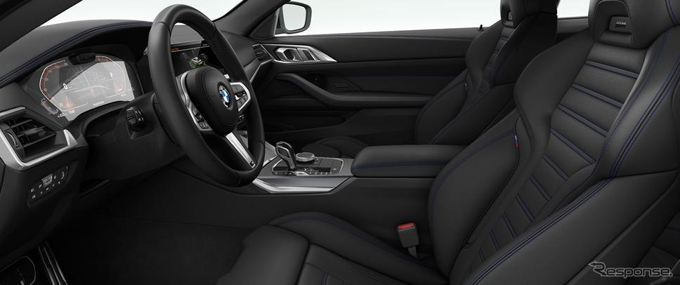 BMW 420i Mスポーツ エディション エッジ《写真提供 ビー・エム・ダブリュー》