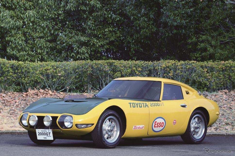 1966 トヨタ 2000GT《写真提供 トヨタ博物館》