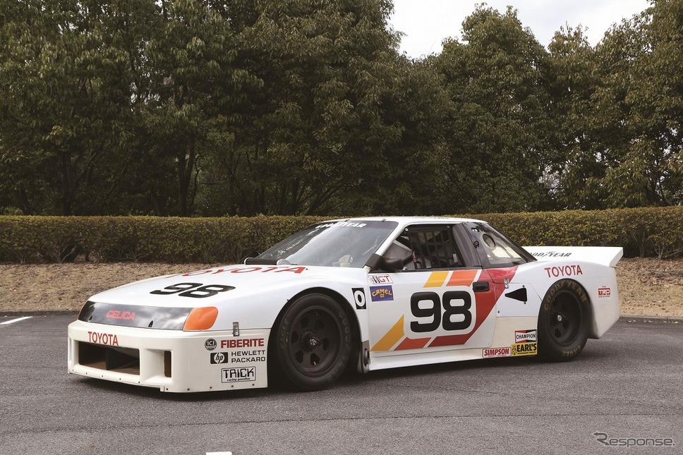 1988 トヨタ セリカ ターボ《写真提供 トヨタ博物館》