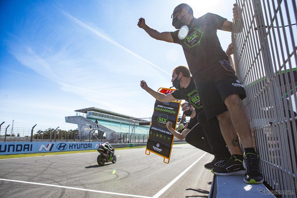 スーパーバイク世界選手権エストリル戦《photo by Kawasaki》