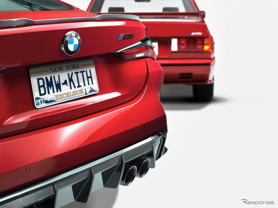 BMWの新型 M4 クーペ と初代 M3 (1989年式)のワンオフモデル《photo by KITH》