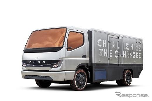 三菱ふそう Vision F-CELL《画像:三菱ふそうトラック・バス》