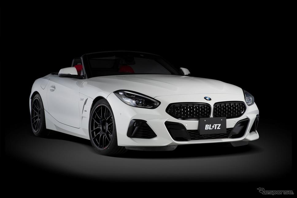 ブリッツ BMW Z4(イメージ)