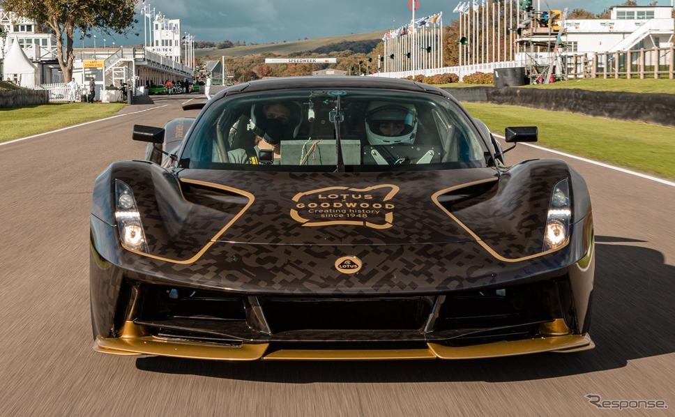 ロータス・エヴァイヤ のプロトタイプ(グッドウッドスピードウィーク)《photo by Lotus Cars》