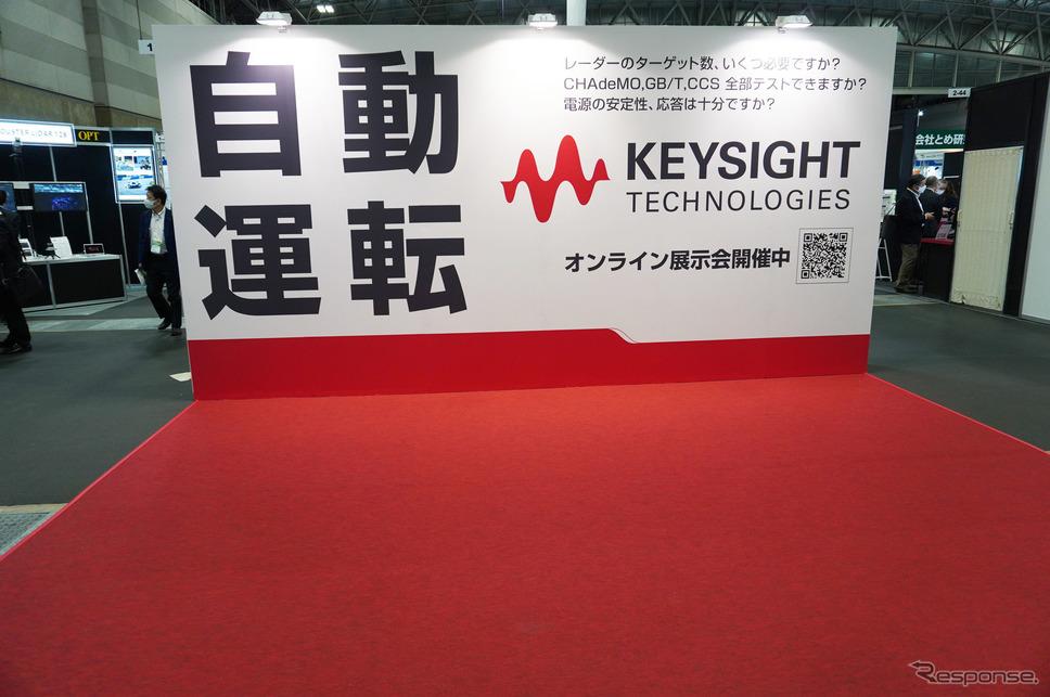 第3回 名古屋オートモーティブワールド が10月21日に開幕。会場はポートメッセなごや《写真撮影 宮崎壮人》