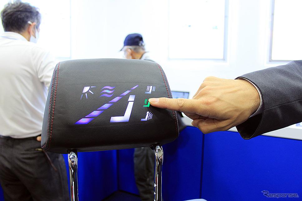 積水ポリマテック(名古屋オートモーティブワールド2020)《写真撮影 大野雅人(Gazin Airlines)》