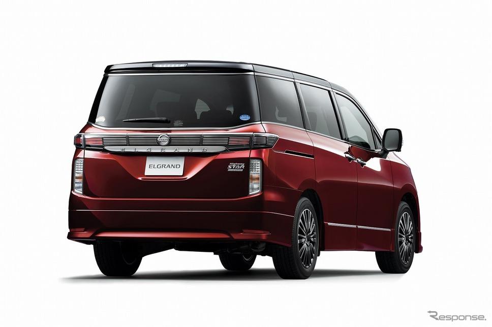 2020年10月にマイナーチェンジした日産 エルグランド《写真提供 日産自動車》