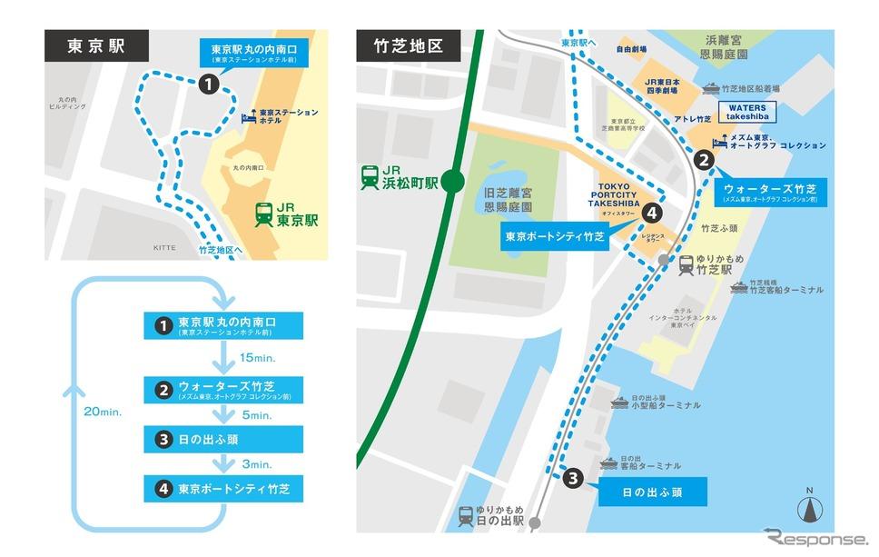 「JR竹芝 水素シャトルバス」運行ルート《図版提供 JR東日本》