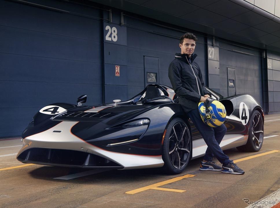 マクラーレン・エルバ「M1A テーマ by MSO」とランド・ノリス選手《photo by McLaren Automotive》