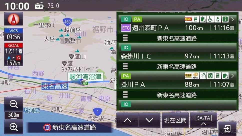 高速道路を走行中に表示される施設リスト。SA/PAにどんな施設があるかを示すアイコンの表示制度も一段と高まっている