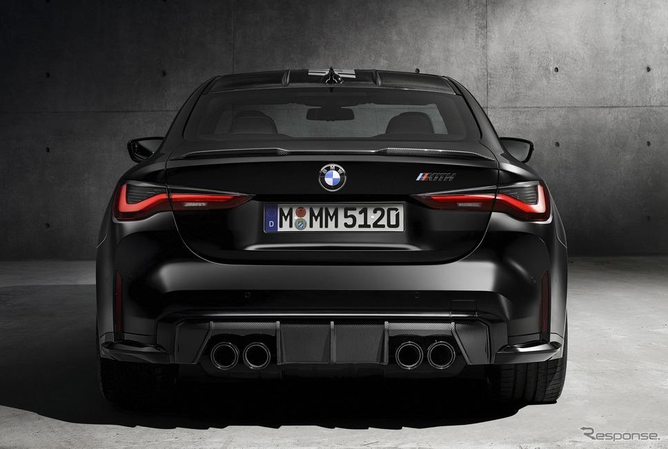 BMW M4 コンペティション × KITH《photo by BMW》