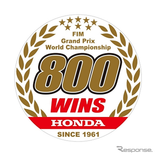 800勝記念ロゴ《写真提供 本田技研工業》