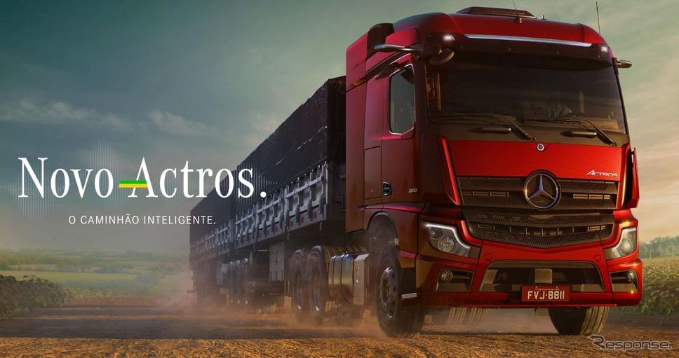 メルセデスベンツの新型トラック、ノボ・アクトロス《photo by Mercedes-Benz》